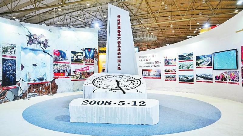 探訪四川省慶祝中國共産黨成立100周年主題展覽