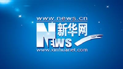 廣東6月21日新增2例本土確診病例