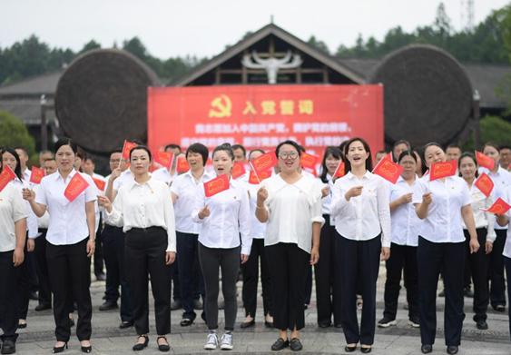 貴州丹寨:唱支山歌給黨聽