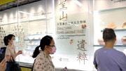 """香港地鐵站裏有個""""文物館"""""""