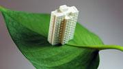 房地産低碳轉型需做好四個結合