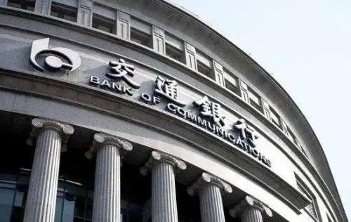 交通銀行山東省分行推進適老服務向前一步