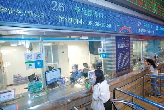 開學在即 京各大火車站開學生票窗口迎返程高峰