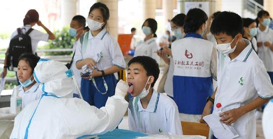廣州中小學啟動開學前核酸檢測