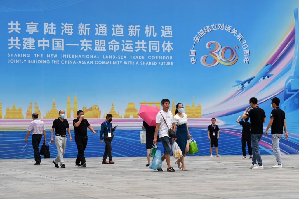 第18屆中國—東盟博覽會閉幕