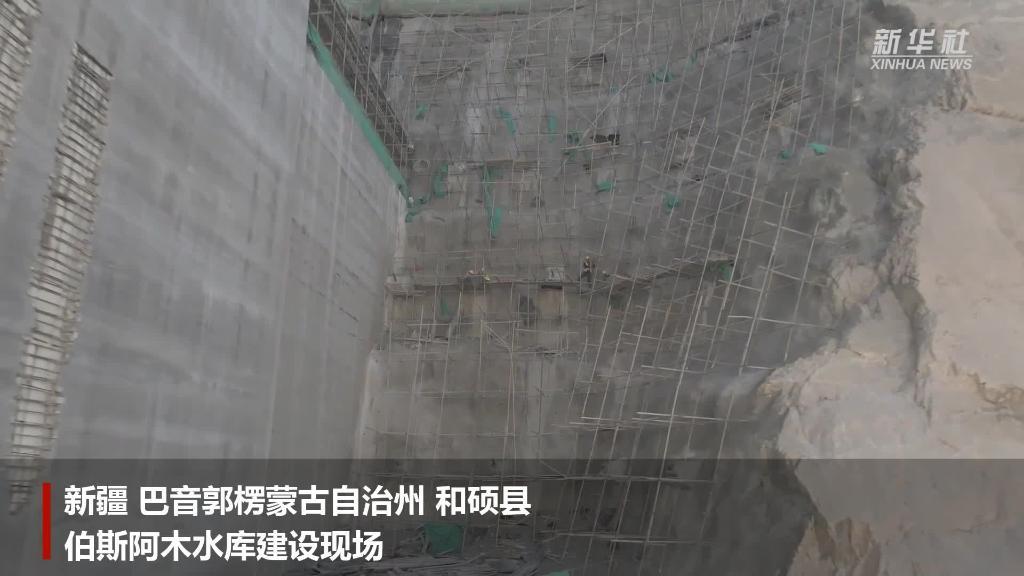 新疆南疆重點水利工程 伯斯阿木水庫項目穩步推進