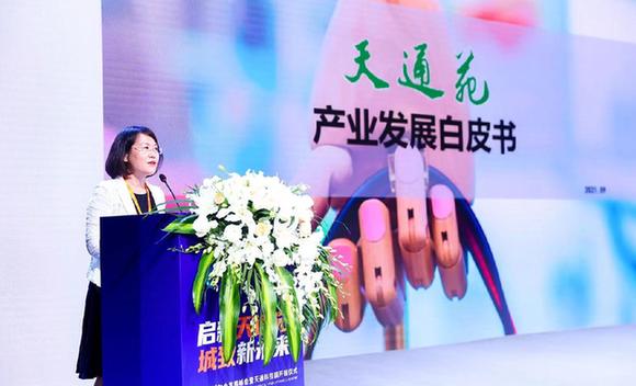 北京天通苑首個新文娛新消費産業園區開園