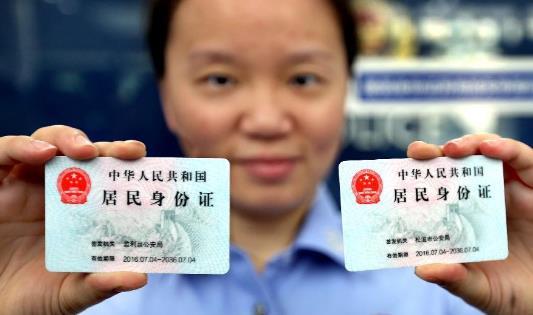 因疫情無法回國的市民 可委托家人代辦身份證到期換領服務