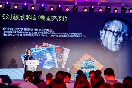 第九屆北京惠民文化消費季來了