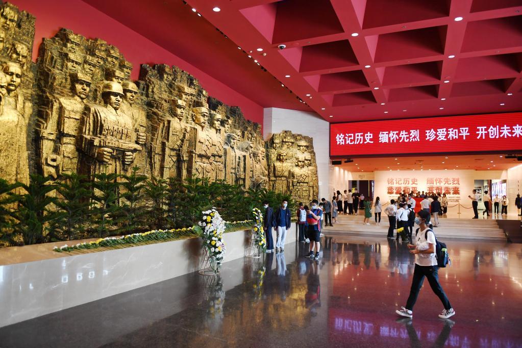 中國人民抗日戰爭紀念館舉行銘記九一八主題活動