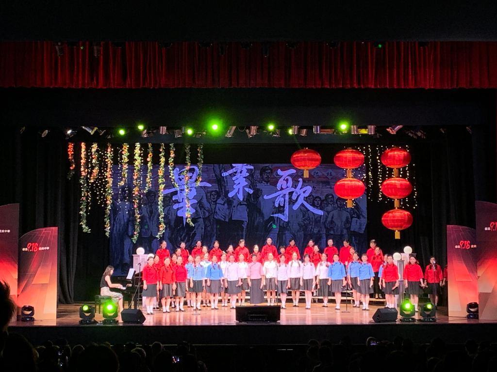勿忘九一八!香港音樂家唱響抗戰雄壯旋律