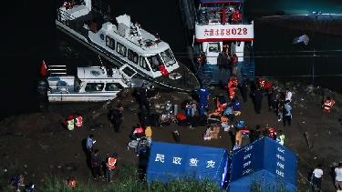 貴州六枝特區牂牁鎮發生客輪側翻事故