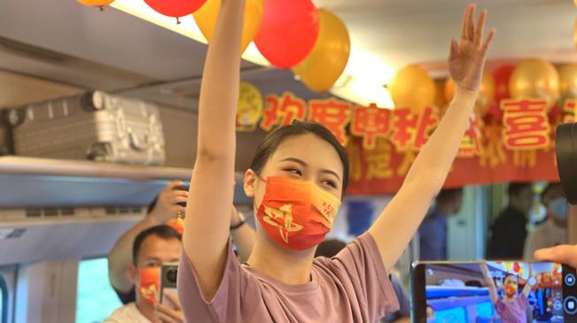 度中秋迎國慶 高鐵列車聯歡節日氛圍濃