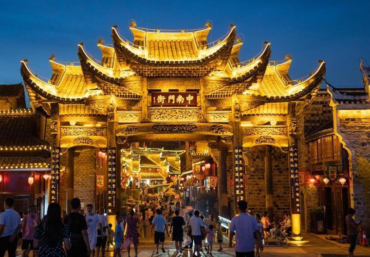 探訪貴州銅仁中南門歷史文化旅遊區