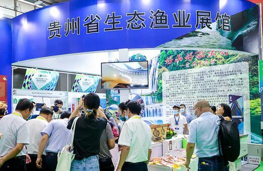 貴州生態漁業赴廣州漁博會招商推介簽約6.25億元