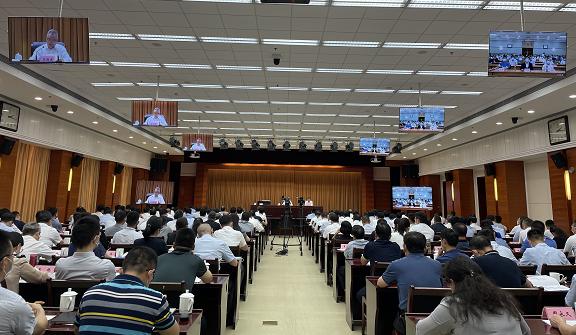 安徽省工業互聯網專項培訓啟動