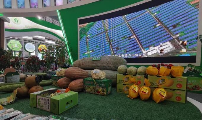 第十三屆合肥農交會簽約707億元
