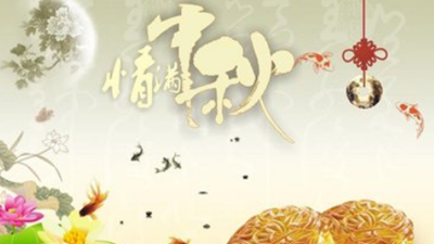"""""""吃喝玩樂購""""一網打盡 重慶80余場活動打造""""雙節""""消費盛宴"""