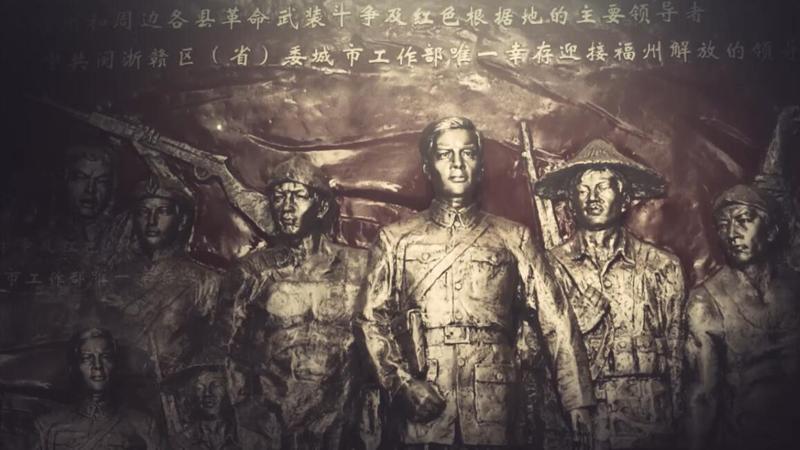 尋找倉山紅 林白:堅定赤誠的革命先驅