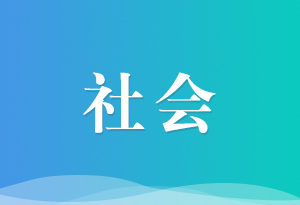 今晚廣州最佳賞月地在哪?