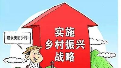 """重慶人社""""五大行動""""助力鄉村振興"""
