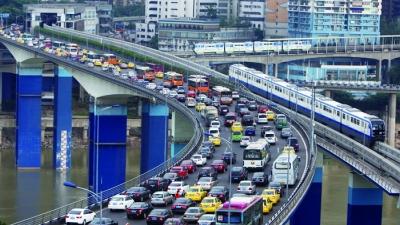今日16點至20點 重慶中心城區將迎返程高峰