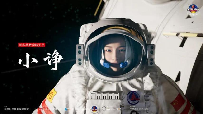 全球首位數字航天員!國社數字記者如何講述中國人自己的太空故事