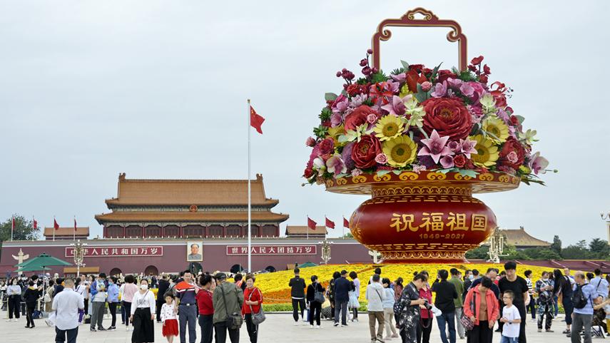 北京:錦繡花壇迎國慶