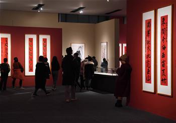 國博舉辦新年迎春書畫展