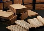 《楚辭》草木訓詁文獻的本草學價值