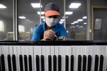 """探訪""""中國鋼琴之鄉"""""""