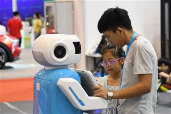 電子消費博覽會上體驗未來智慧生活