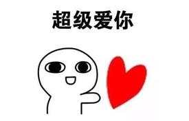 """校園""""表白墻""""緣何成""""詐騙墻"""""""