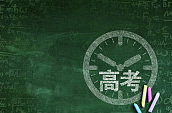"""高三學生重回""""百日誓師"""" 要相信:你多走的每一步都會算數"""