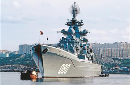 俄羅斯核巨艦改裝升級劍指遠海大洋