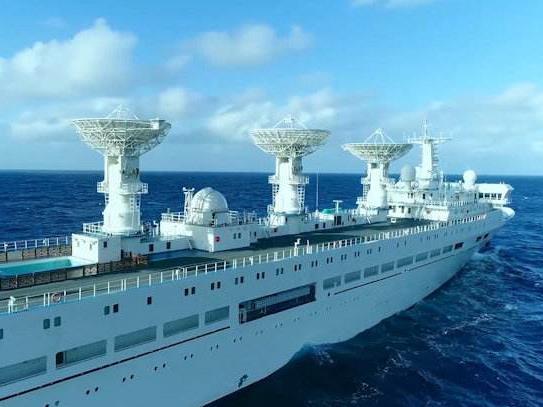 遠望5號船結束遠洋航行凱旋