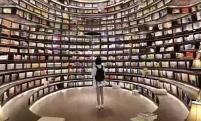 """進網紅書店,你是遊客還是""""書蟲"""""""