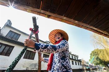 江蘇周莊:日暖天晴遊水鄉