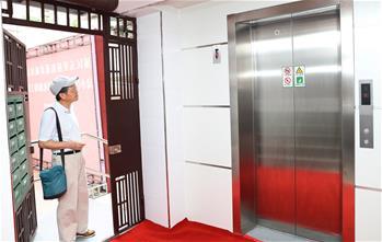 上海:老公房配上新電梯