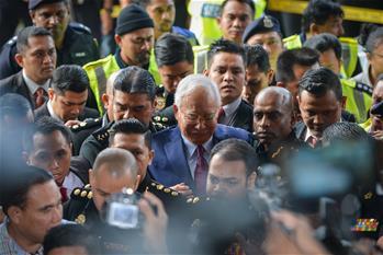 馬來西亞前總理納吉布被起訴