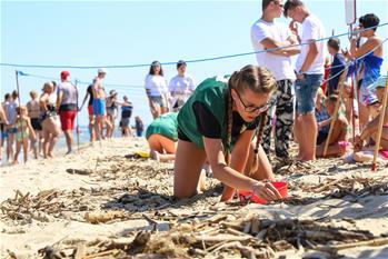 世界琥珀尋寶大賽在波蘭北部舉行