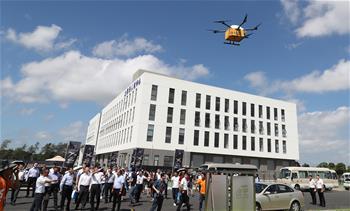 華東無人機基地在滬啟用