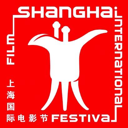 第24屆上海國際電影節今開幕