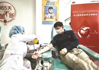 """獻血送安康,符合條件的朋友請""""為愛舉手"""""""