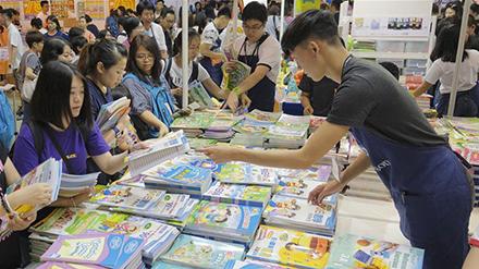 香港聯合出版集團將攜320多種新書亮相香港書展