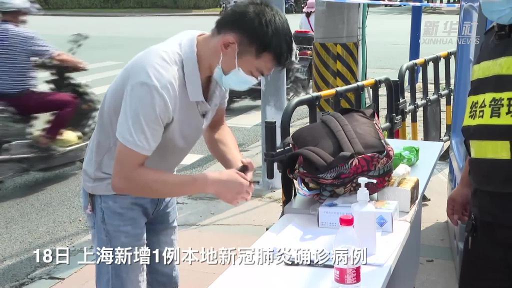 上海松江有廬公寓實施封閉管理 現場物資保障到位