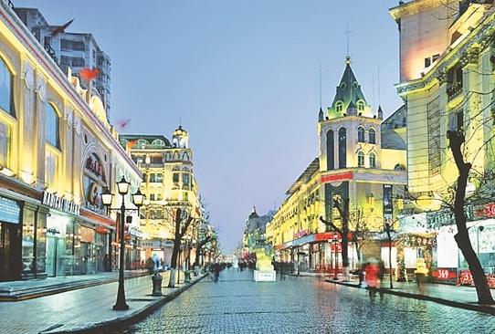 黑龍江省確定8個首批省級旅遊休閒街區