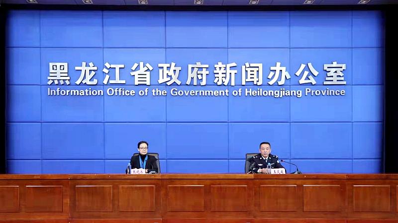 黑龍江:15項新舉措服務出入境邊檢
