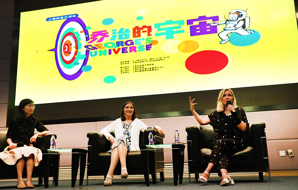 作家霍金訪問上海 分享科學家霍金的宇宙探索之路