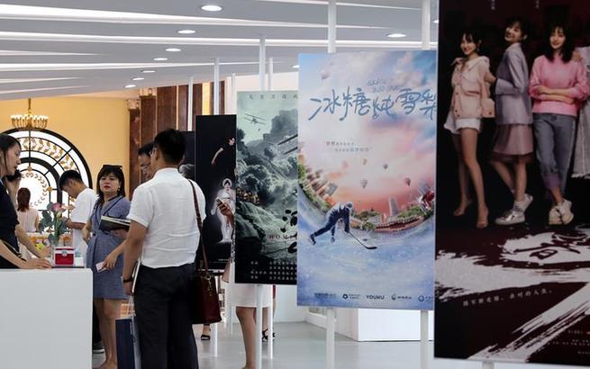 第25屆上海電視節電視市場開幕